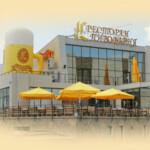 Ресторан-пивоварня «Люстдорф»