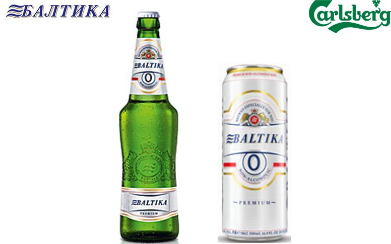 Пиво Baltika №0 безалкогольне