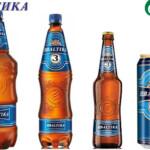 Пиво Baltika №3 Класичне