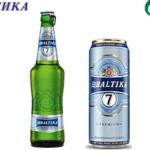 Пиво Baltika №7 Експортне