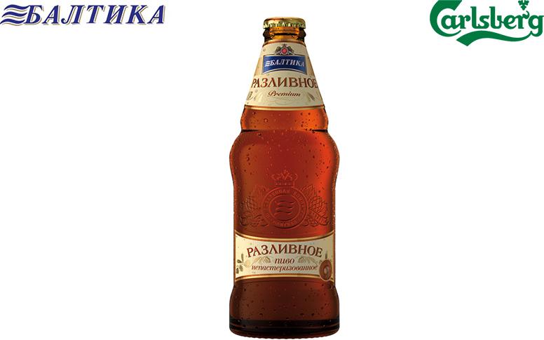 Пиво Baltika Розливне