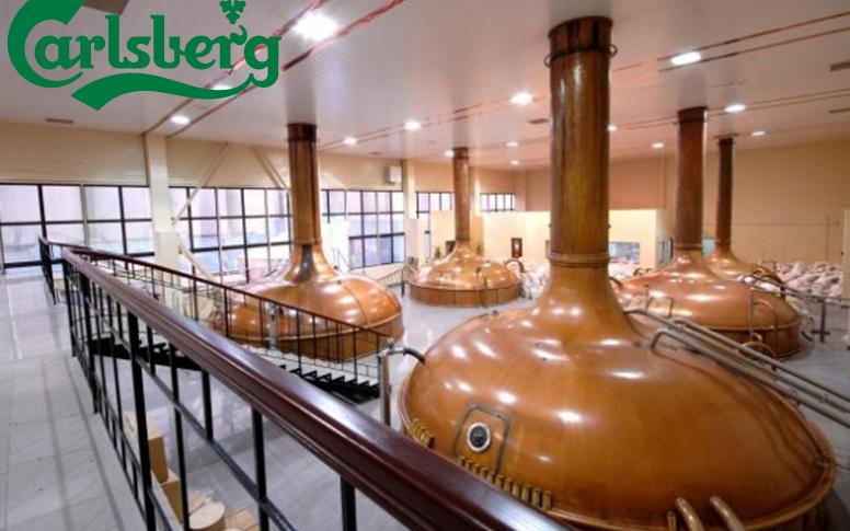 Запорізький пивоварний завод Carlsberg Ukraine