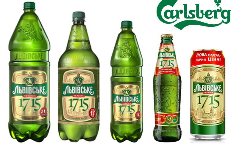 Пиво Львівське 1715