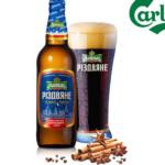 Пиво Львівське Різдвяне