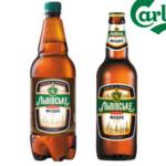 Пиво Львівське Міцне