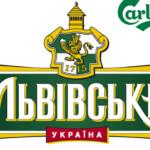 ТМ Львівське