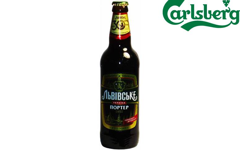 Пиво Львівське Портер