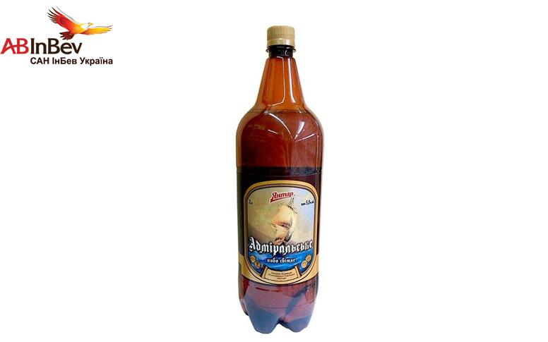 Пиво Янтар Адміральське