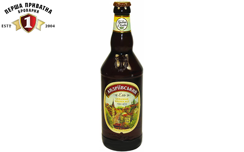 Пиво Перша Приватна Броварня Андріївський Ель