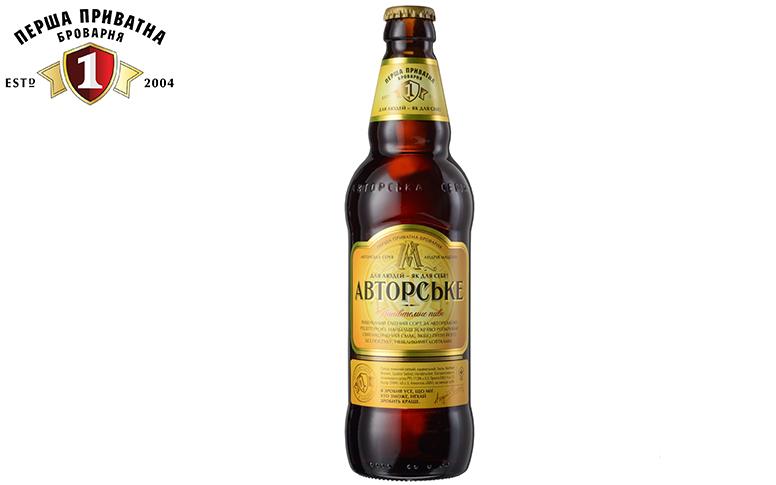 Пиво Перша Приватна Броварня Авторське