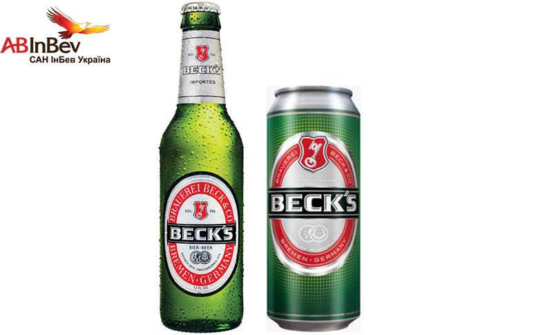 Пиво Beck`s