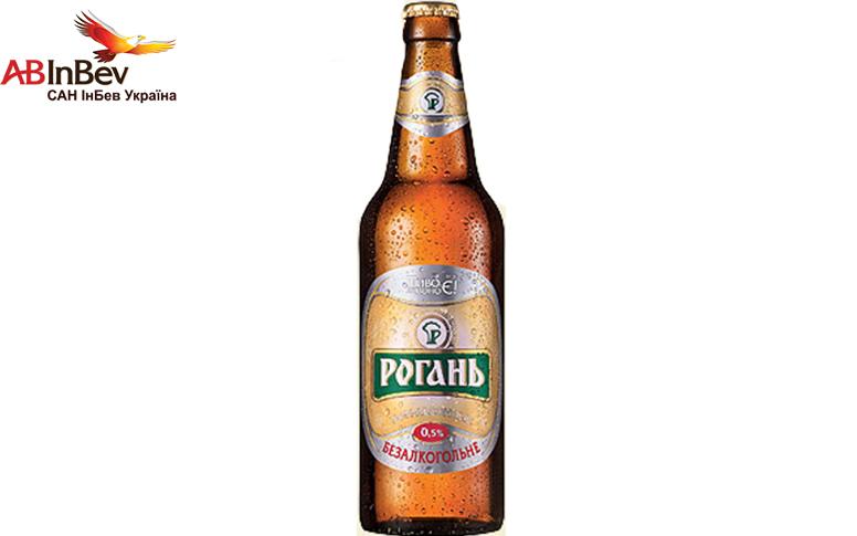 Пиво Рогань Безалкогольне