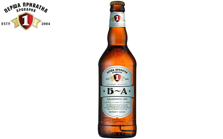 Пиво Перша Приватна Броварня Б-А