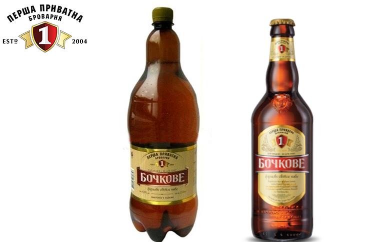 Пиво Перша Приватна Броварня Бочкове