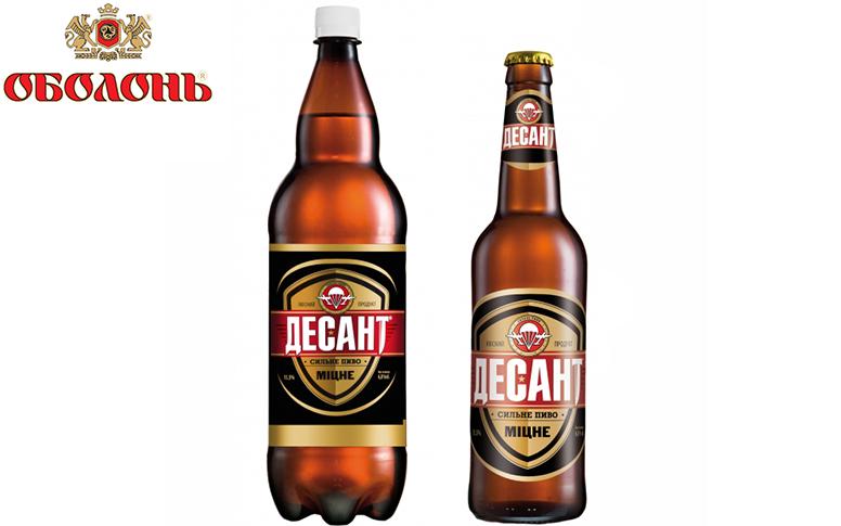 Пиво Десант Міцне
