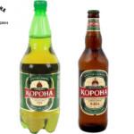 Пиво Галицька Корона