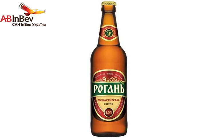 Пиво Рогань Монастирське