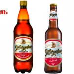 Пиво Жигулівське