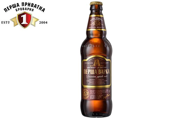 Пиво Перша Варка