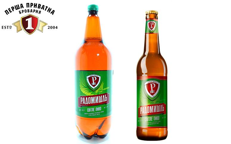 Пиво Радомишль Світле