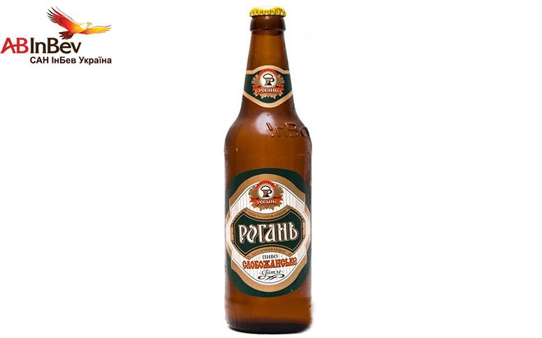 Пиво Рогань Слобожанське