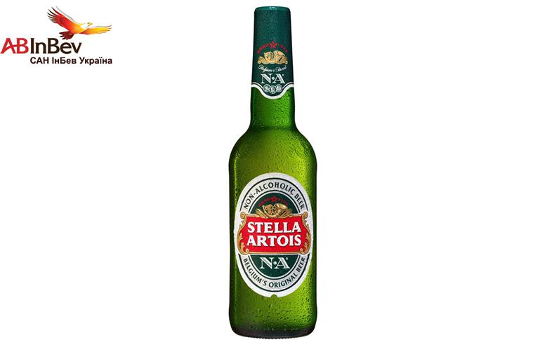 Пиво Stella Artois Безалкогольне