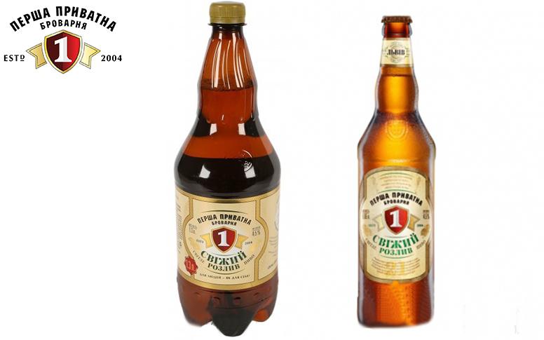 Пиво Перша Приватна Броварня Свіжий Розлив