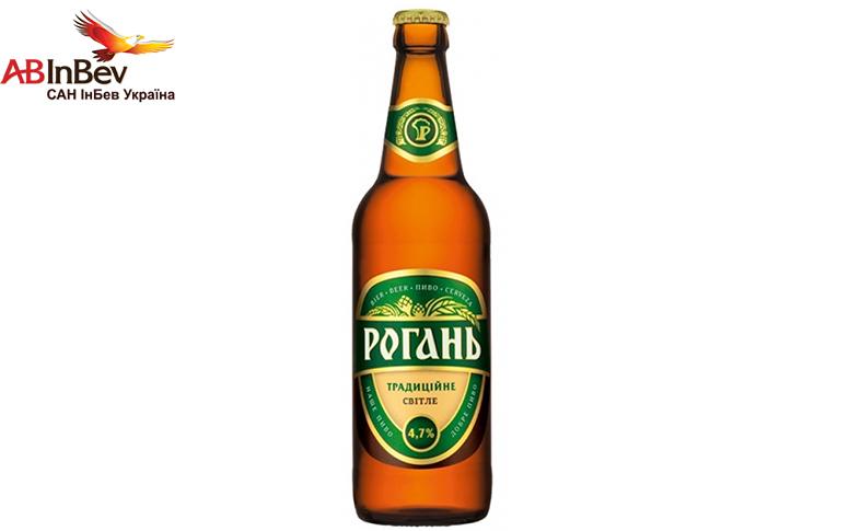 Пиво Рогань Традиційне