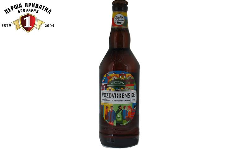 Пиво Перша Приватна Броварня Воздвиженське