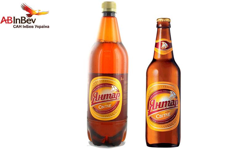 Пиво Янтар Світле