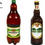 Пиво Закарпатське Оригінальне