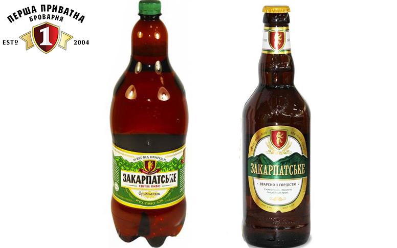 Пиво Перша Приватна Броварня Закарпатське Оригінальне