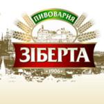 ДП ПАТ «Оболонь» «Пивоварня Зіберта»