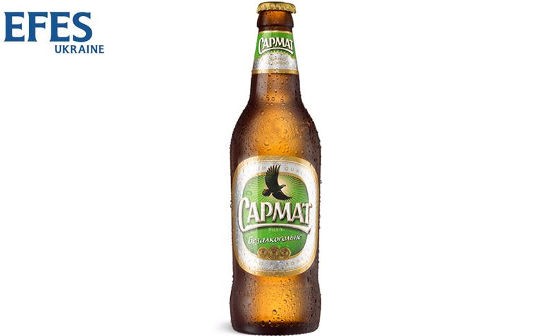 Пиво Сармат Безалкогольне