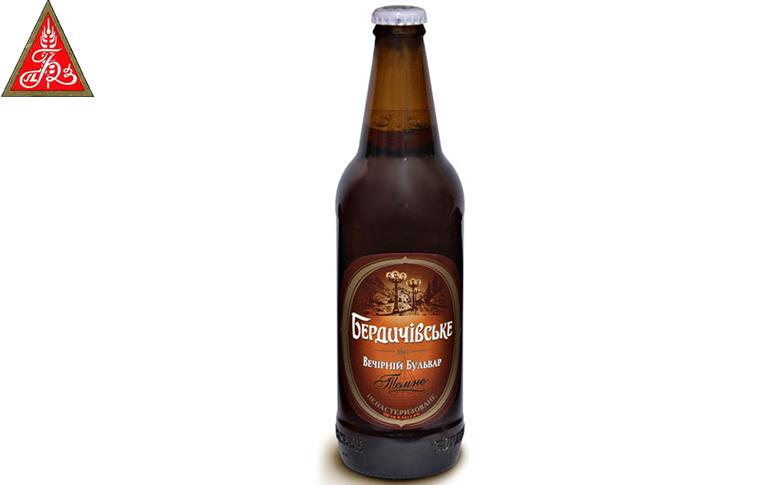Пиво Бердичівське Вечірній Бульвар