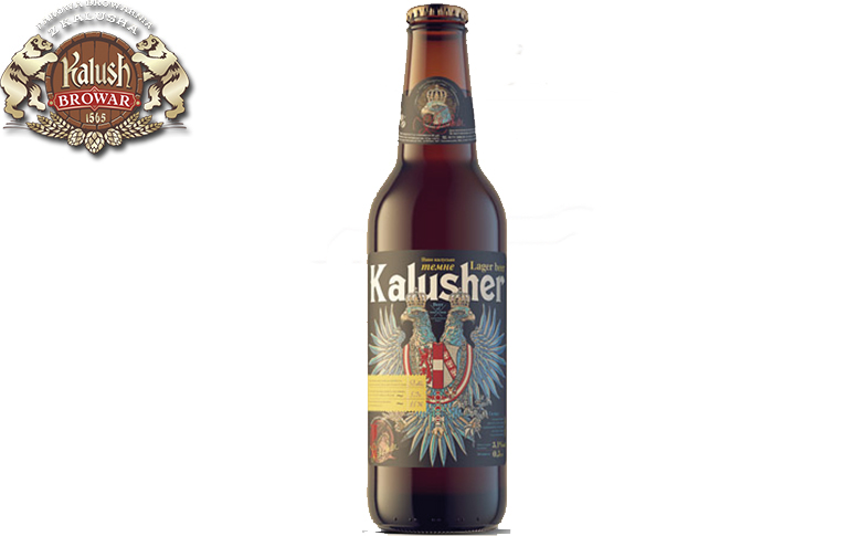Пиво Kalusher Dark