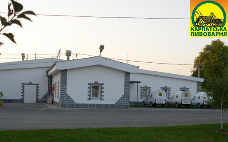 Карпатська Пивоварня СП ТОВ Новотех