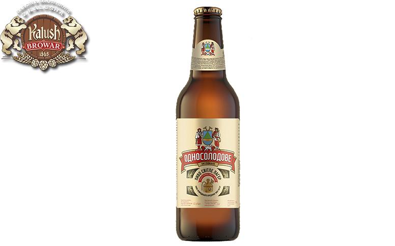 Пиво Калуське Односолодове