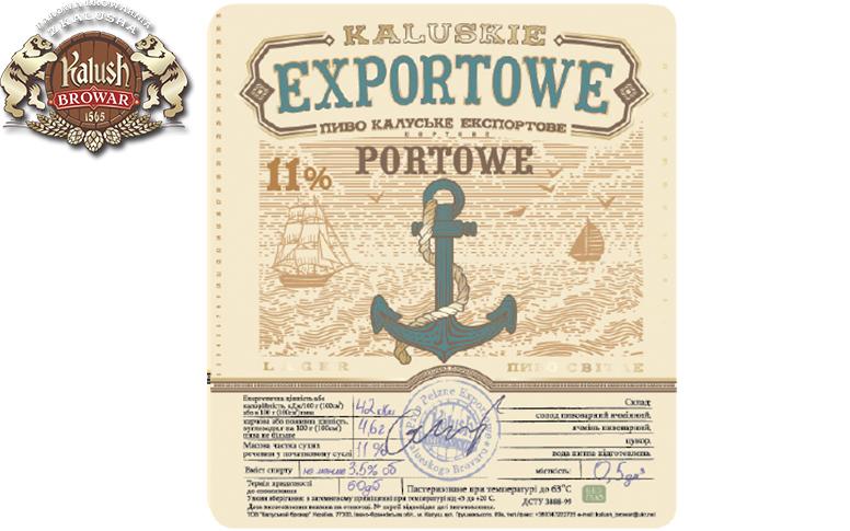 Пиво Калуське Exportowe Портове