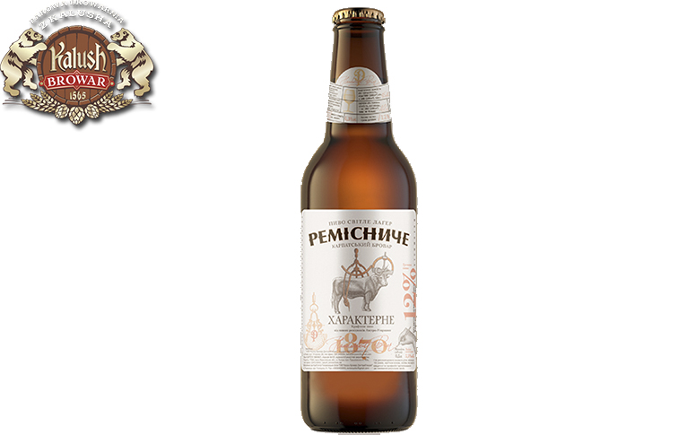 Пиво Калуське Ремісниче Характерне