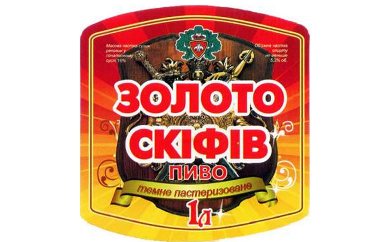 Пиво Золото Скіфів