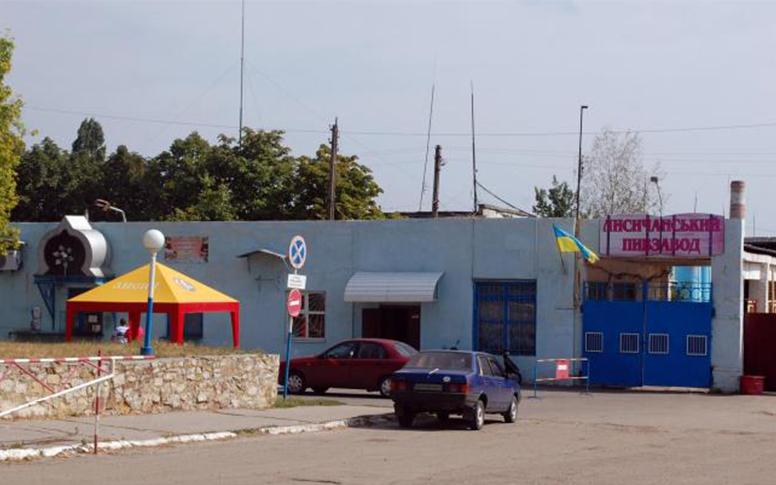 ЗАТ «Лиспи». Лисичанський пивоварний завод