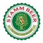 Сорта пивоварни Stamm Beer появятся в продаже в Минске