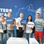 «Балтика» отметила День пивовара с посетителями экскурсий