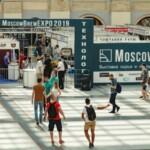Как прошла выставка сырья и оборудования для пивоварения MoscowBrewExpo
