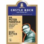 В Англии выпустили пиво в память изобретателя МРТ