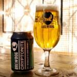 Пивоварня BrewDog предлагает вкладывать в себя биткоины