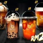 В Малайзии придумали «пиво с шариками»