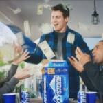 MillerCoors выплатит годовую аренду за тех, кто будет пить пиво их бренда