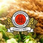 Новая пивоварня на белорусском рынке «Кроп-пиво»
